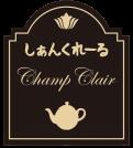 徳島市沖浜エリアの紅茶カフェ ティールーム しぁんくれーる -tea room-